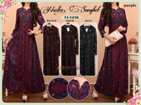 nadia songket 11 1416 bb 135rb